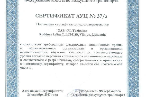 Russian Federation FAP-37 No 37_3-01